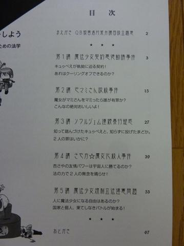 2011053006.jpg