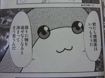 2011052808.jpg