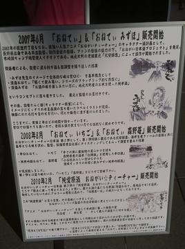 2011101017.jpg