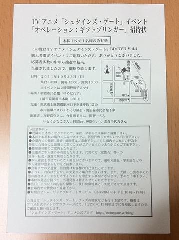 2011101601.jpg