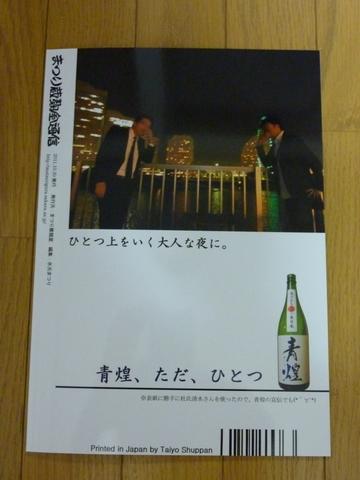 2011103108.jpg