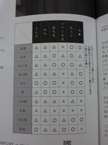 2011103109.jpg