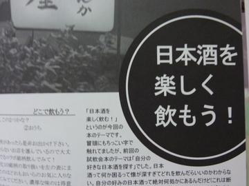 2011103111.jpg