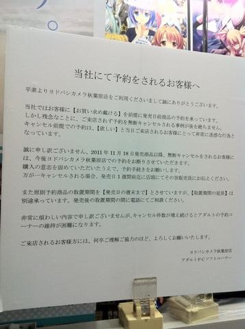 2011111520.jpg