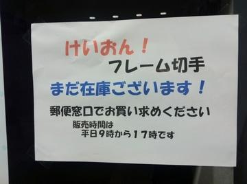 2011111523.jpg