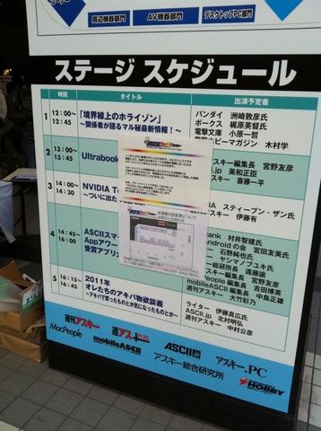 2011112002.jpg