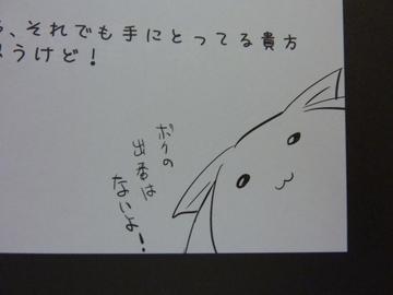 2011112712.jpg