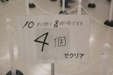 20111227254.jpg