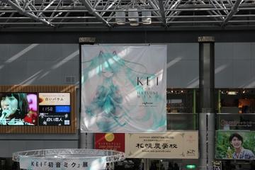 2012021037.jpg