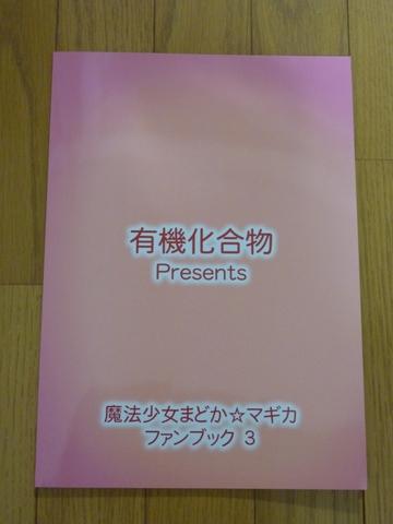 2012022609.jpg
