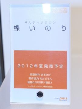 2012032401.jpg
