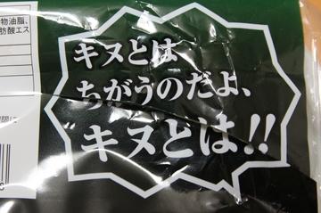 2012032810.jpg