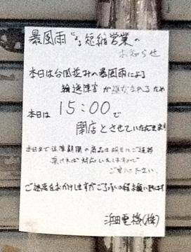 2012040345.jpg