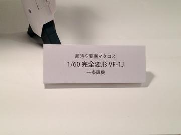 20120428_092.jpg