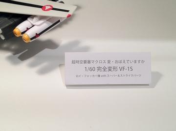 20120428_094.jpg