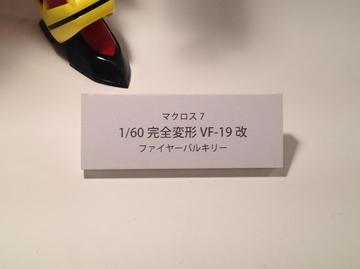 20120428_098.jpg