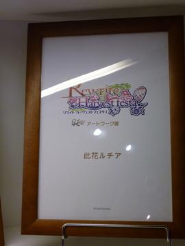 2012060832.JPG