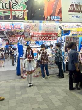 20120610_26.JPG