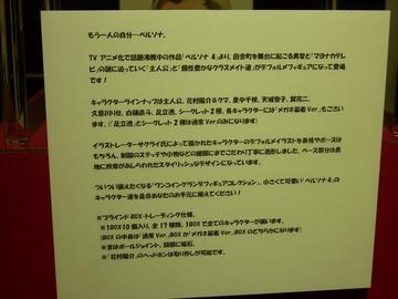 20120615_36.jpg